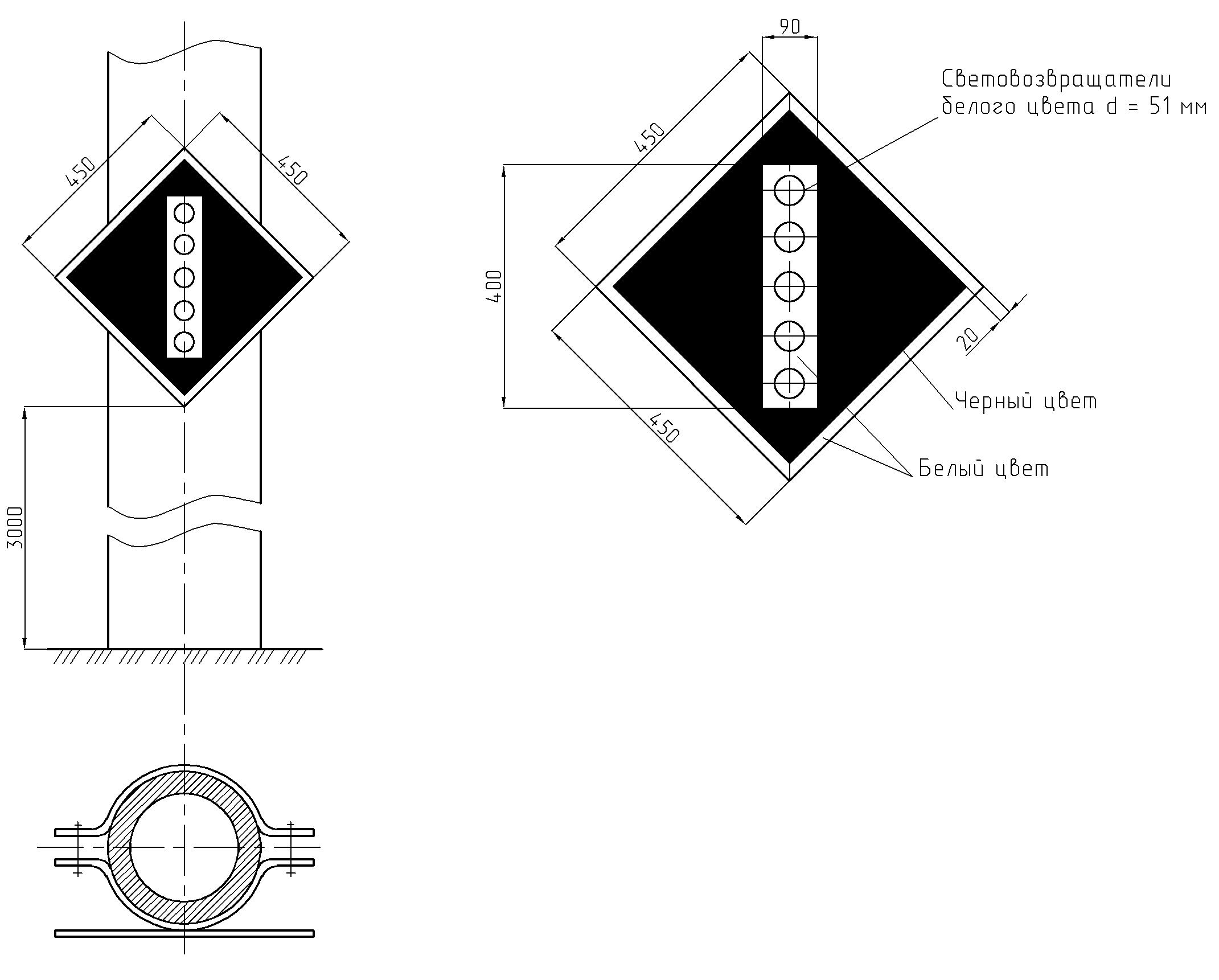 Рисунок 10. Постоянный сигнальный знак «Поднять токоприемник на электровозе»