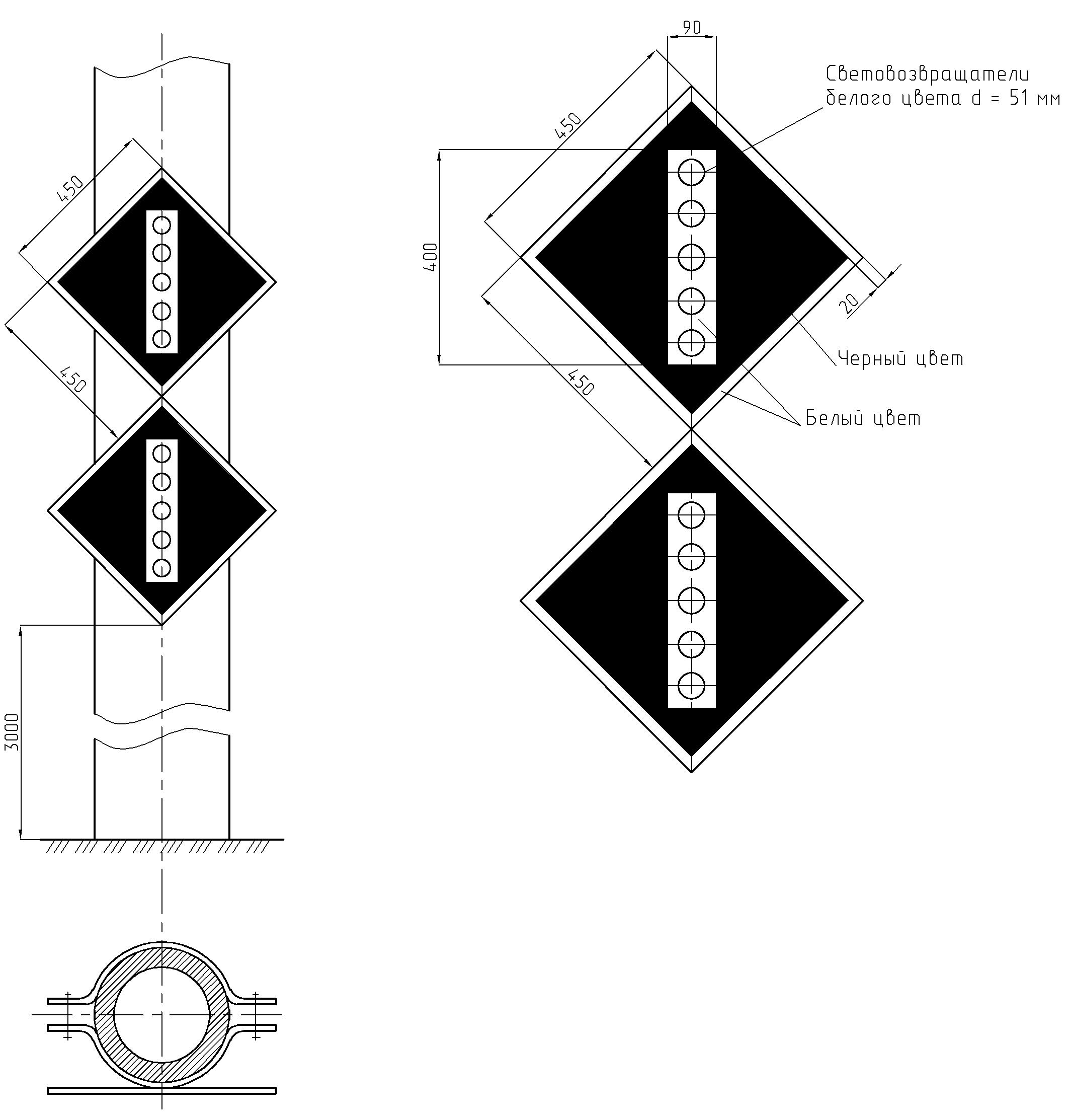 Рисунок 11. Постоянный сигнальный знак «Поднять токоприемник на электропоезде»
