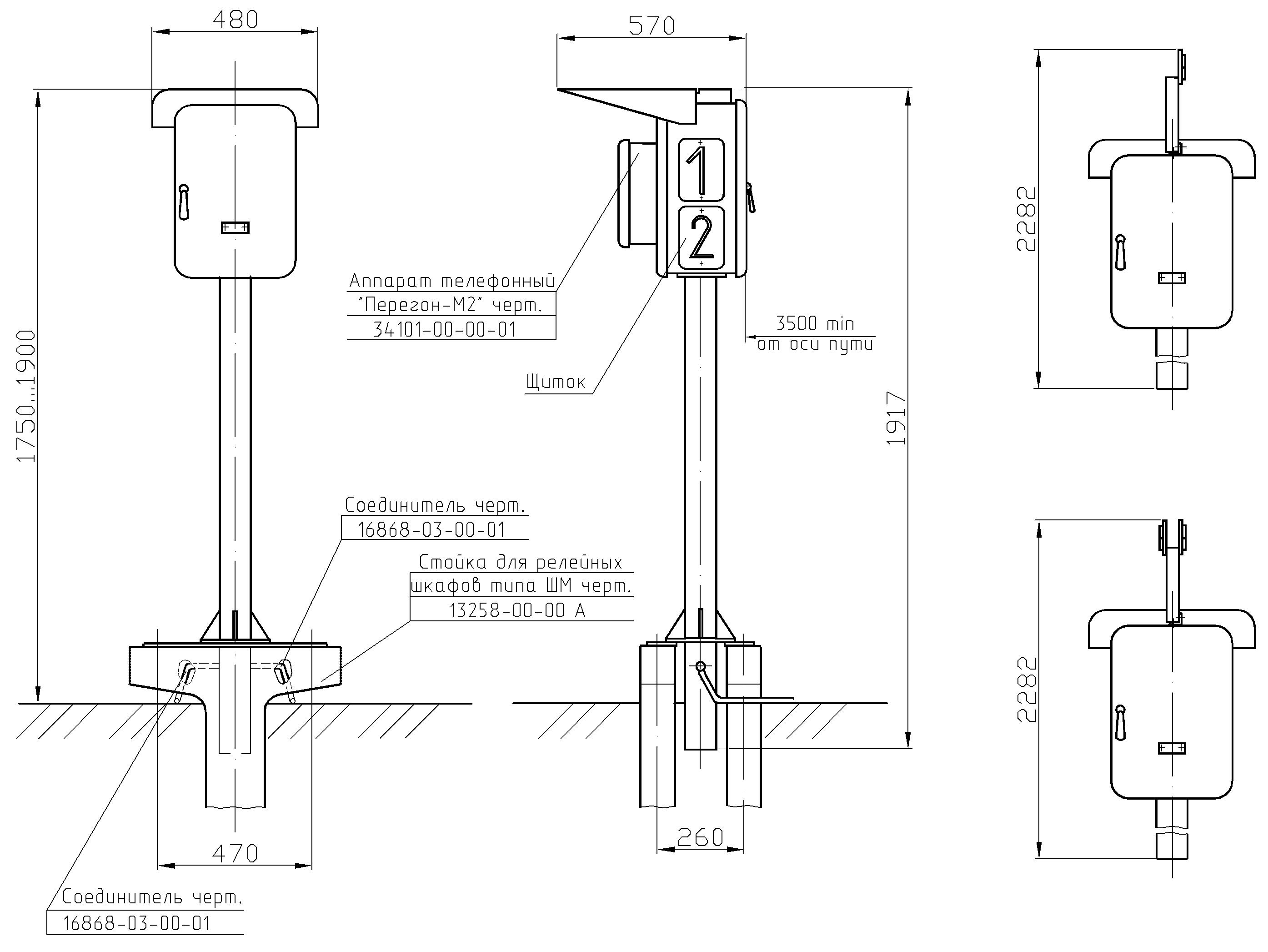 Рисунок 22 вариант 1