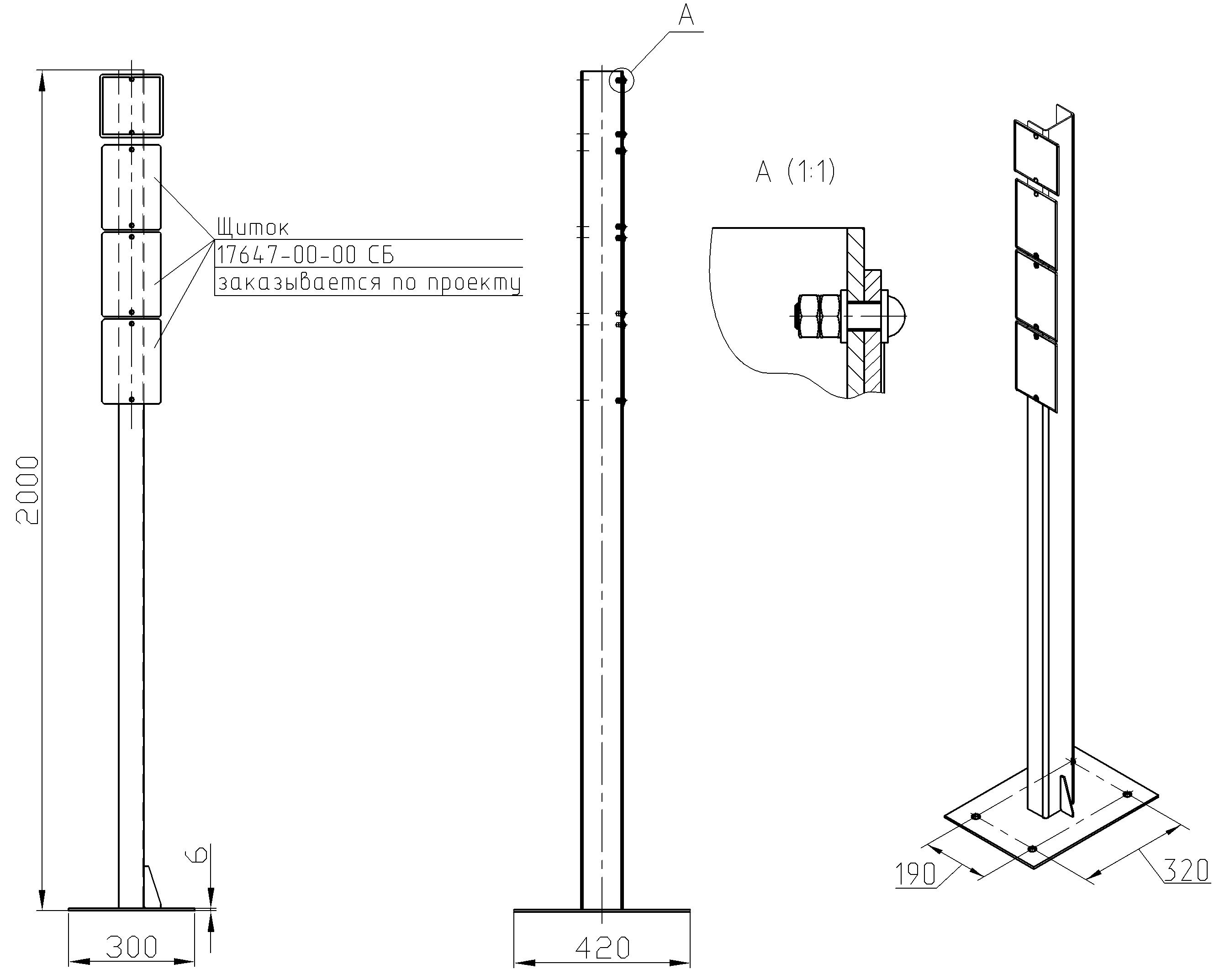 Рисунок 22. Граница блок-участка Вариант 2