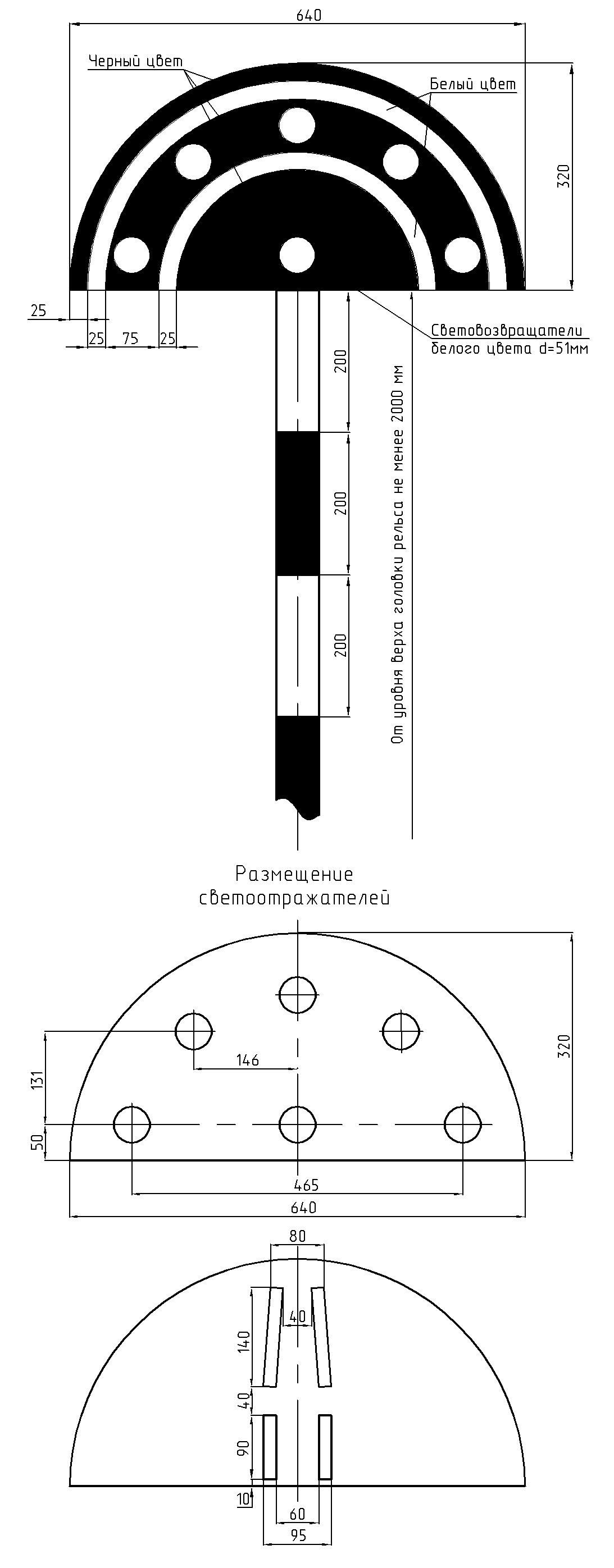 Рисунок 40. Временный сигнальный знак «Подготовиться к поднятию ножа и закрытию крыльев»