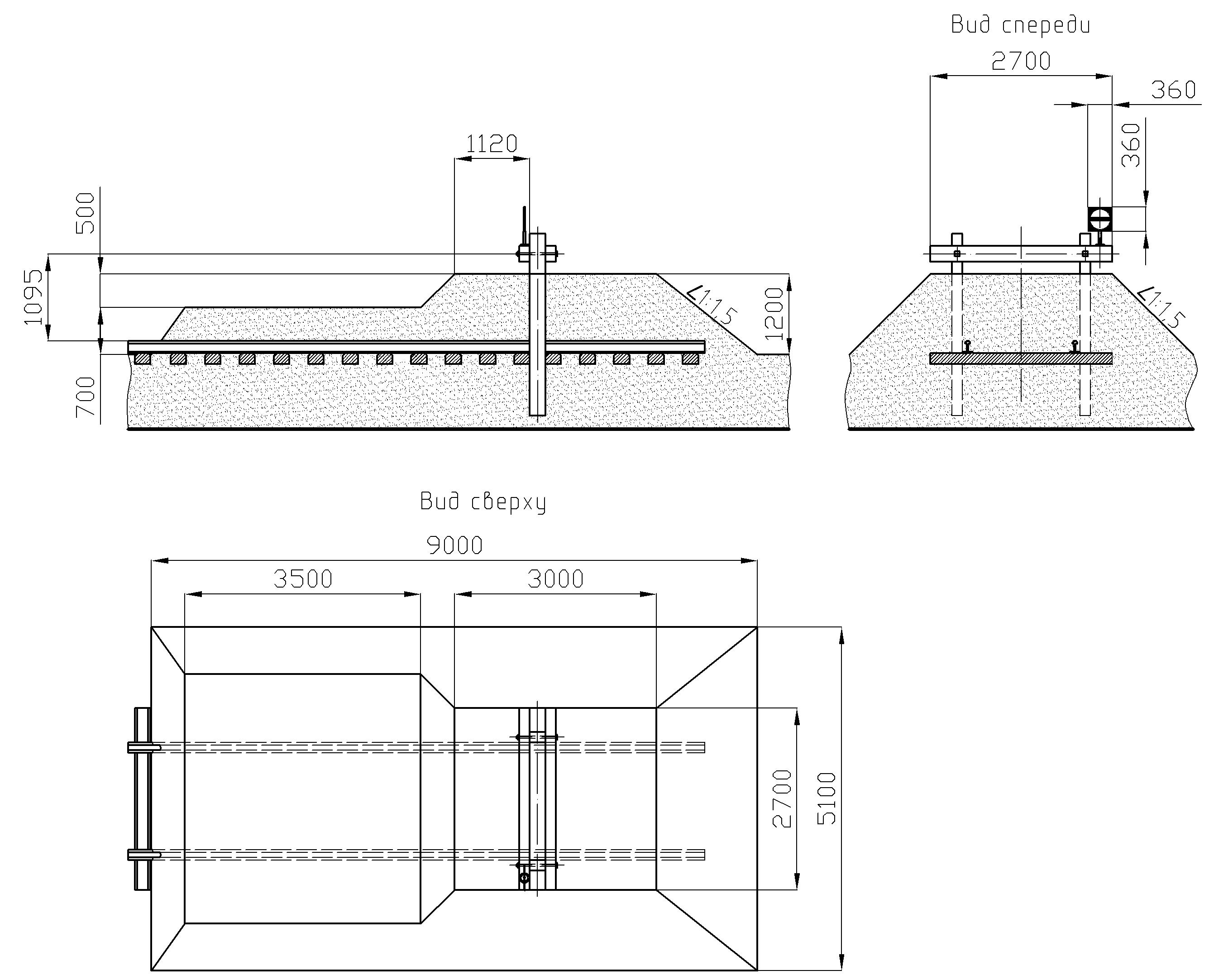 Рисунок 61. Путевой деревянный упор