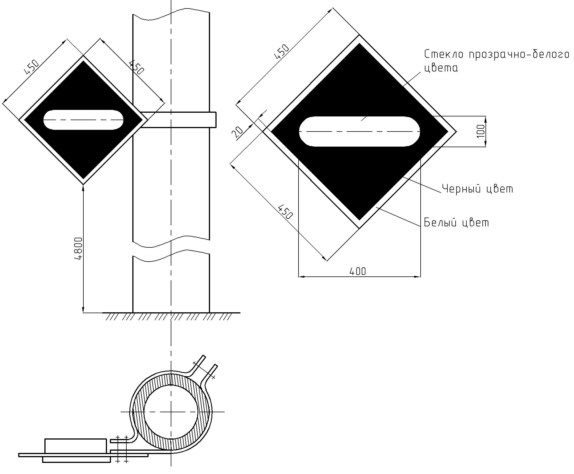 Рисунок 7. Световой указатель «Опустить токоприемник»