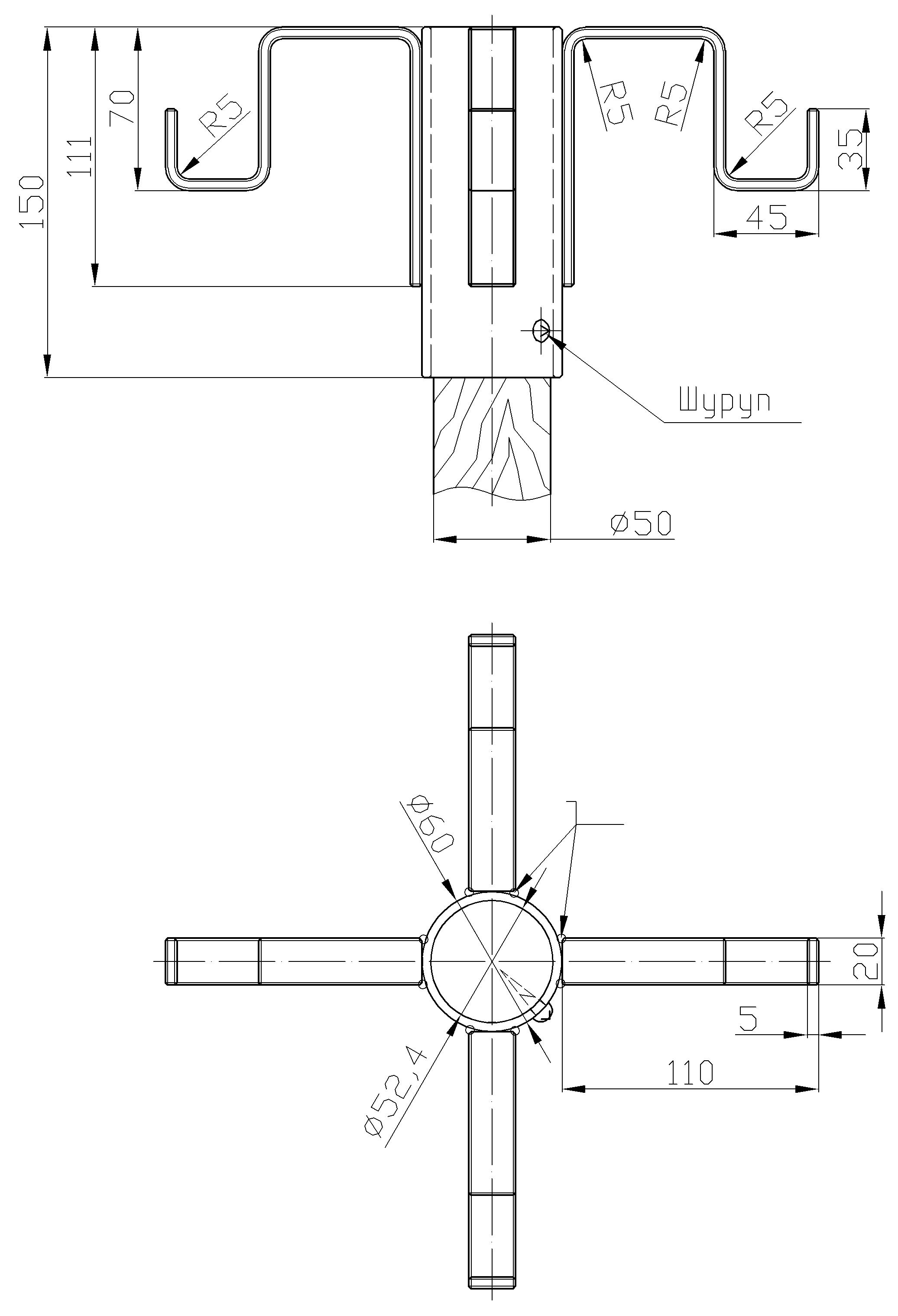 Рисунок 76. Универсальный кронштейн сигнального фонаря